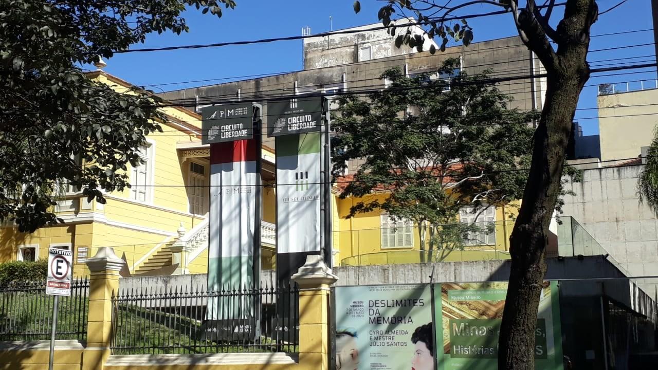 Arquivo Público Mineiro no Circuito Cultural Praça da Liberdade, Belo Horizonte
