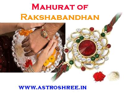 when to celebrate rakshabandhan as per astrology
