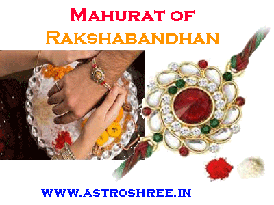 when to celebrate rakshabandhan as per astrology