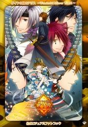 Daiya no Kuni no Alice ~Wonderful Mirror World~ Koushiki Visual Fanbook Manga