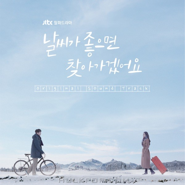 Various Artists – When the Weather is fine (Original Soundtrack)
