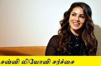 Interview with Sunny Leone
