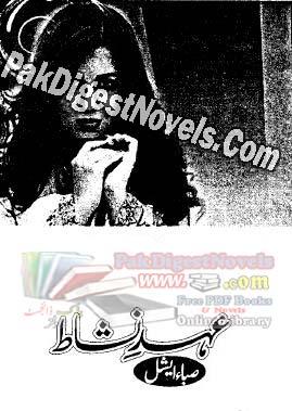 Ehd E Nishat By Saba Ishal Pdf Download