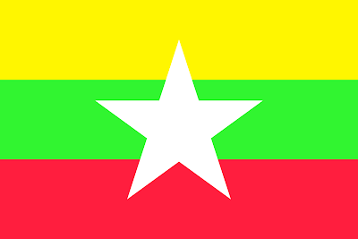 Изображение полотнища Государственного Флага Мьянмы