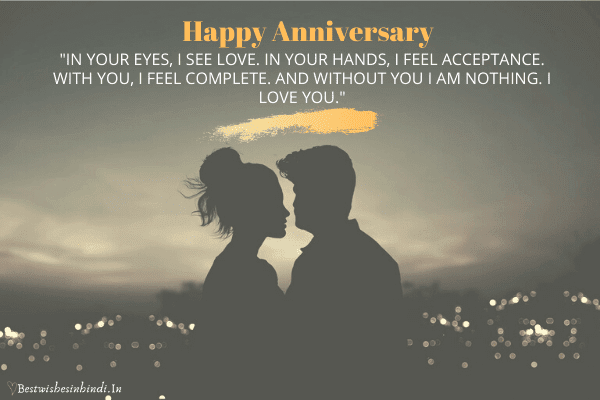 1st wedding anniversary wishes messages for husband