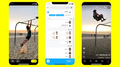 Snapchat Gizli Hesap Görme 2021 Nasıl Yapılır?