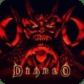 เกมส์เว็บ Diablo 1