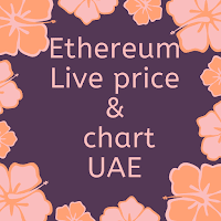 https://www.mastershareprice.com/2019/12/1-eth-to-aed-convert-ethereum-to-aed.html