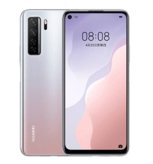 Huawei officially announces its latest phone the nova 7 SE 5G youth