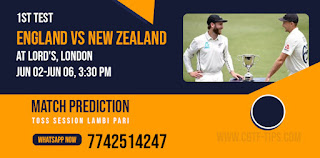 Sure Shot Test Eng vs NZL 1st Match Who will win Today Astrology