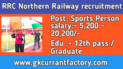 RRC Northern Railway sports Person Recruitment, RRC Northern Railway Recruitment