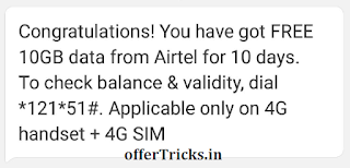 Airtel 10GB Free Data only one call get Airtel Free 10GB Data 10 Days