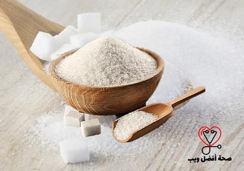 كم تحتاج من السكر يوميًا؟