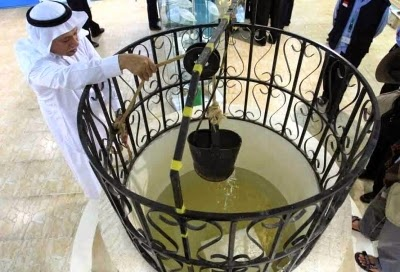 The Wonder of Zamzam Water