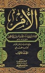 Terbaik Kitab Karya Imam Syafi'I