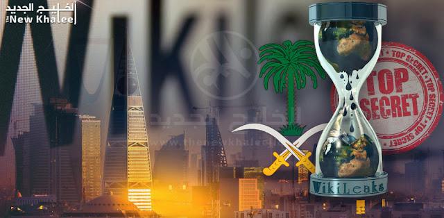 3 روايات تشرح أسباب قرار اعتقال 11 أميراً جديداً من العائلة الحاكمة السعودية