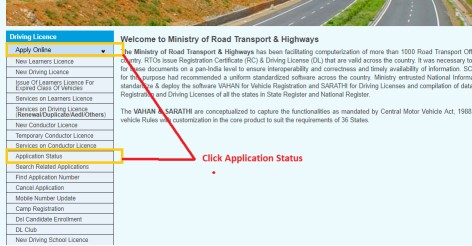 Driving Licence Application Status  Check Online