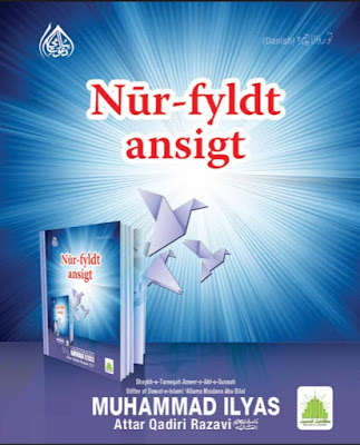 Download: Nur-Fyldt Ansigt pdf in Danish by Maulana Ilyas Attar Qadri