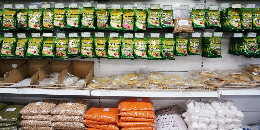 Segi Fresh, barangan basah, barangan segar, barangan dapur, pasar segar Segi Fresh, Rawlins Shops