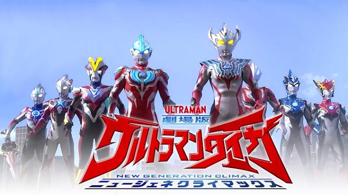 Ultraman Taiga The Movie: New Generation Climax Subtitle Indonesia