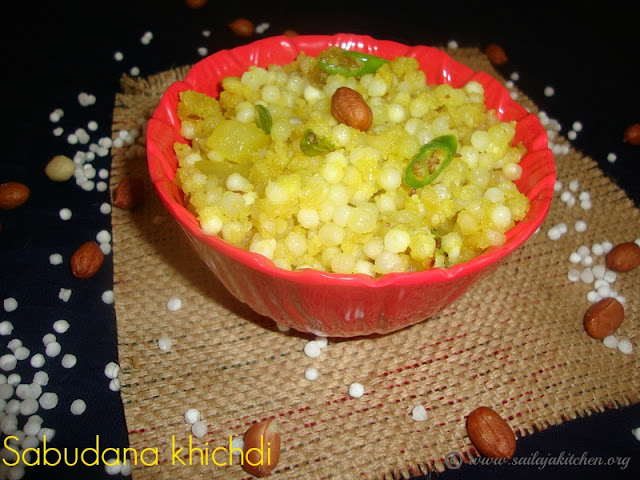 images of Sabudana Khichdi Recipe / Sago Khichdi Recipe / Maharashtrian Sabudana Khichdi Recipes
