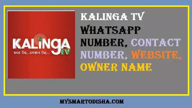 Kalinga tv WhatsApp number, Contact Number, Owner Name, Address - kalingatv.com