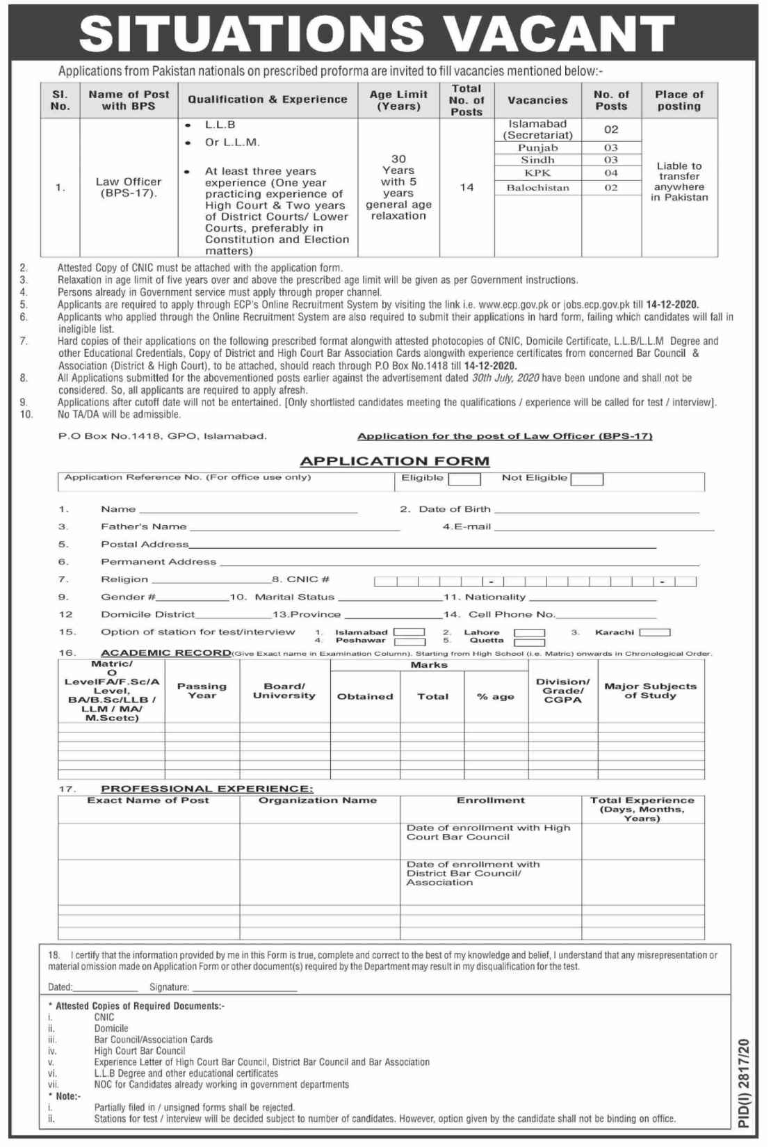 Latest Election Commission of Pakistan ECP Islamabad Jobs 2020