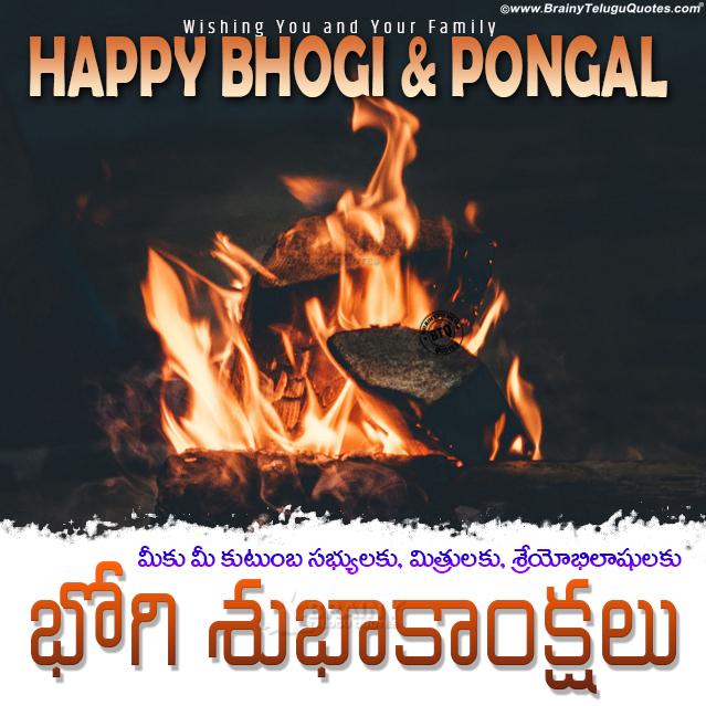 telugu quotes, bhogi wallpapers, bhogi images, campfire images free download, village festival bhogi greetings in telugu