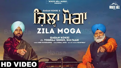 Checkout Gagan Kokri & Sultaan song Zila Moga Lyrics ft Yograj Singh on Lyricsaavn