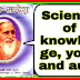 S473, (क) Guru disciple's interrelatio, knowledge yoga and science of aura --महर्षि मेंहीं