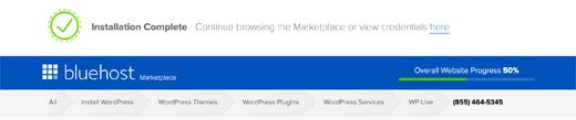 bluehost WordPress installation