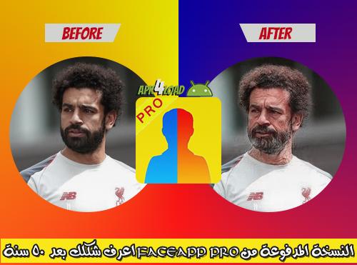 faceapp مهكر 3.4.7