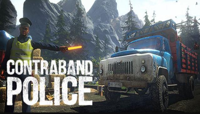 تحميل لعبة police simulator