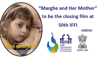 Marghe and Her Mother to be the closing film at 50th International Film Festival of India (IFFI)