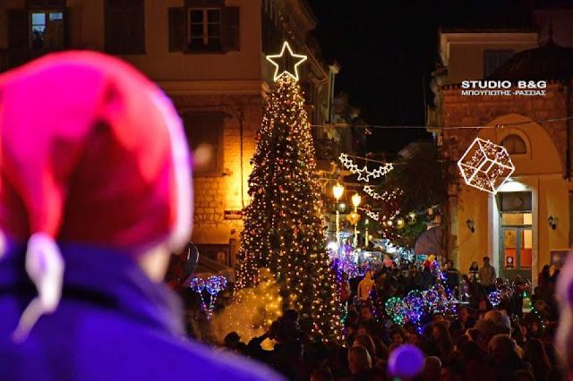 Οι Χριστουγεννιάτικες του Σαββατοκύριακου 21-22 Δεκεμβρίου σε όλο το Δήμο Ναυπλιέων