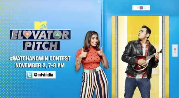 elovator pitch contest