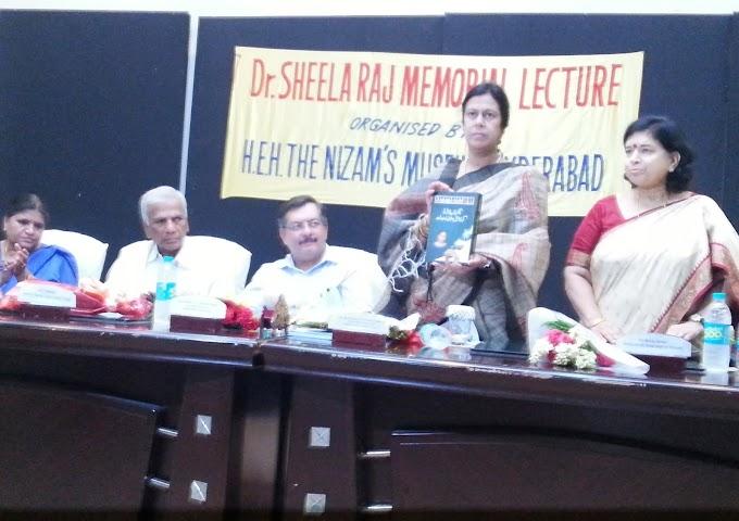 ڈاکٹرعزیز سہیل کی تصنیف ''ڈاکٹر شیلاراج کی تاریخی و ادبی خدمات ''کا رسم اجراء