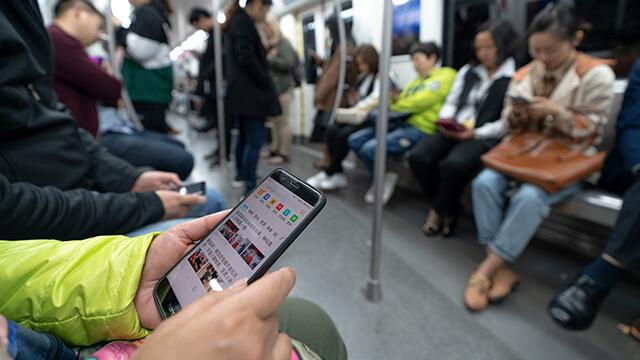 الصين تحظر ربع المواقع الإخبارية الأجنبية المعتمدة