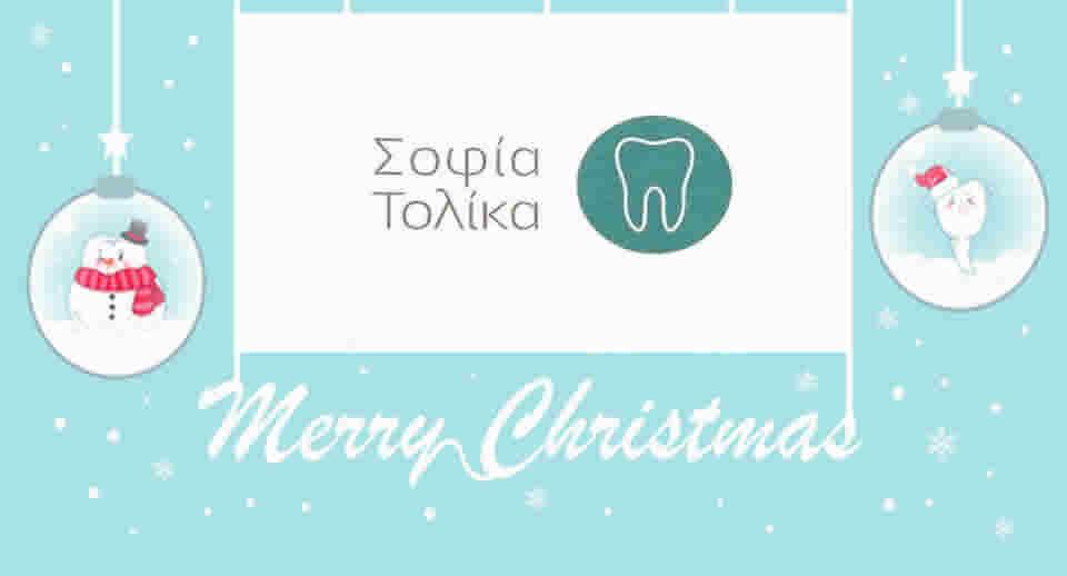 Χρόνια Πολλά από το Οδοντιατρείο της Σοφίας Τολίκα