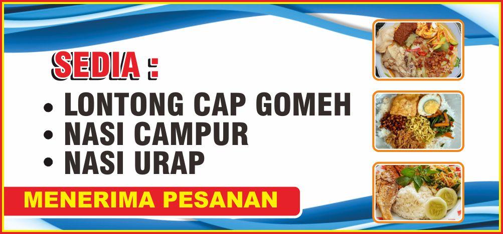Kumpulan Contoh Banner Spanduk Warung Cdr Mas Vian