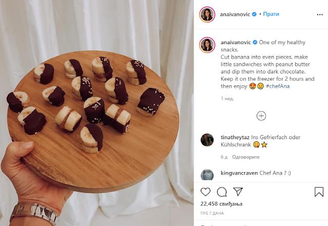 ana ivanovic recept
