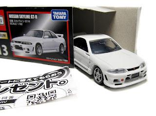Tomica Premium Nissan Skyline GT-R R33
