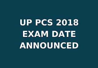 UP PCS 2018
