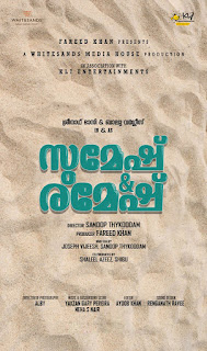 sumesh & ramesh malayalam movie www.mallurelease.com
