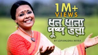 Dhana Dhanya Pushpa Bhara Lyrics Dwijendralal Ray