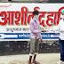 प्रवासी मजदूरों एवं गरीबों को कराया गया भोजनः धर्मराज