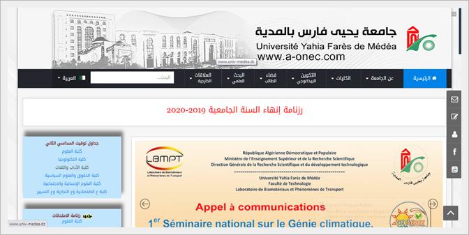 U.SCOL - Université de Médéa