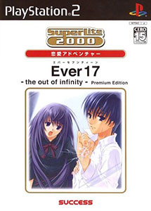 Ever17 The Out of Infinity PS2 ISO (NTSC-J) (MG-MF)