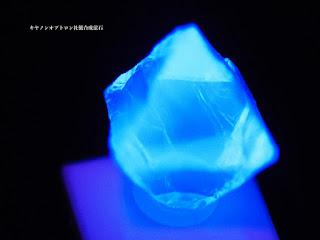 キヤノンオプトロン社製 合成蛍石