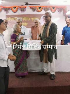 prales-adhyaksh-jaynandan-honored